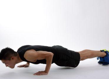 Jak zacząć trening ABS ?